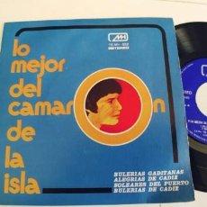 Discos de vinilo: CAMARON DE LA ISLA-EP BULERIAS GADITANAS +3-BUEN ESTADO. Lote 268851409