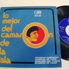 Discos de vinilo: CAMARON DE LA ISLA-EP BULERIAS GADITANAS +3-BUEN ESTADO. Lote 268861429