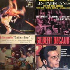 Discos de vinilo: LOTE 4 DISCOS DE VINILO. Lote 268870879