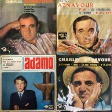 Discos de vinilo: LOTE 4 DISCOS DE VINILO. Lote 268871124
