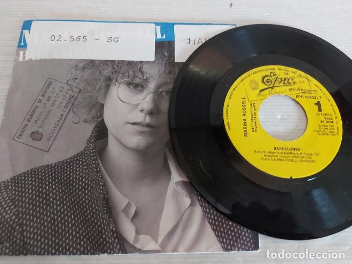 Discos de vinilo: MARINA ROSSELL / 3 SINGLES PROMOCIONALES / PROCEDENTES DE EMISORA / MUY BUENA CALIDAD. - Foto 3 - 268871669