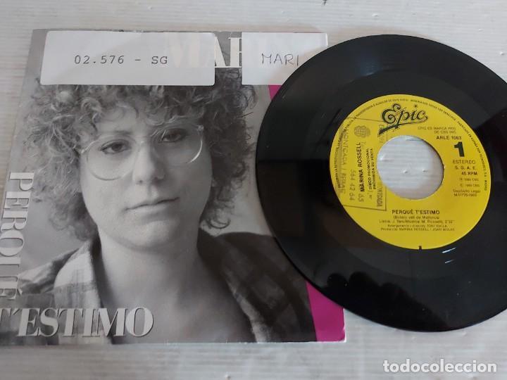 Discos de vinilo: MARINA ROSSELL / 3 SINGLES PROMOCIONALES / PROCEDENTES DE EMISORA / MUY BUENA CALIDAD. - Foto 4 - 268871669