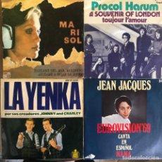 Discos de vinilo: LOTE 4 DISCOS DE VINILO. Lote 268881239
