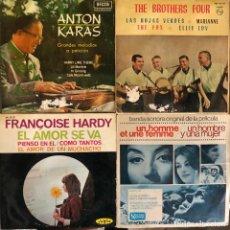 Discos de vinilo: LOTE 4 DISCOS DE VINILO. Lote 268882059