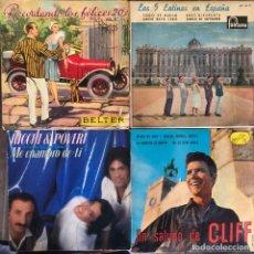 Discos de vinilo: LOTE 4 DISCOS DE VINILO. Lote 268882689