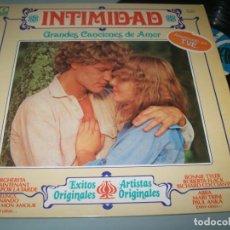 Discos de vinilo: INTIMIDAD - GRANDES CANCIONES DE AMOR ..LP DE 1979 CON ABBA / CLAUDIO BAGLIONI ..ETC. Lote 268887704