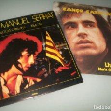 Discos de vinilo: LOTE DE 2LP.S MUSICATALANA - SERRAT, LLUIS LLACH Y MARIA DEL MAR BONET - MUY BUEN ESTADO. Lote 268888484