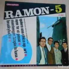 Discos de vinil: RAMON - 5 - FESTIVAL DE BENIDORM -, EP, QUIERO UNA CHICA OP ART + 3, AÑO 1966. Lote 268889064