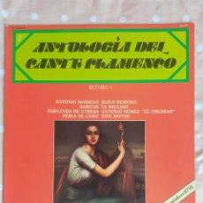 Discos de vinilo: ANTOLOGÍA DEL CANTE FLAMENCO, 1, AFL 801, ANTONIO MAIRENA, JESÚS HEREDIA, SABICAS, LA SALLAGO. Lote 268925034