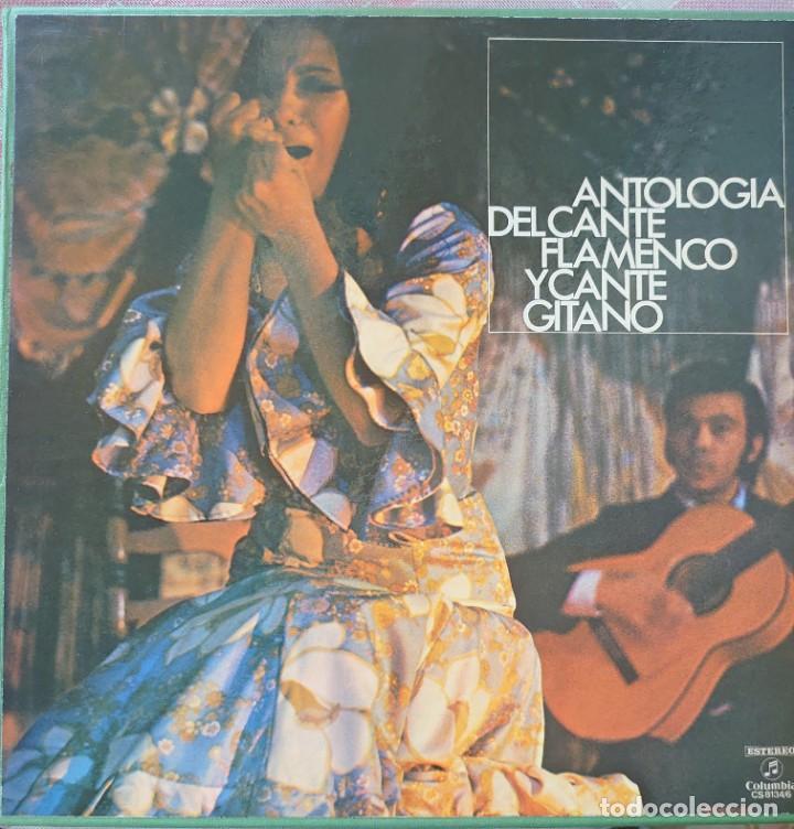 ANTOLOGÍA DEL CANTE FLAMENCO Y GITANO CAJA CON 3 LPS SELLO COLUMBIA EDITADO EN AÑO 1978... (Música - Discos - LP Vinilo - Flamenco, Canción española y Cuplé)