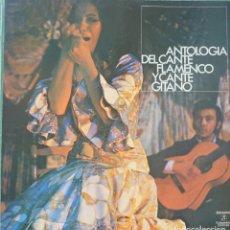 Discos de vinilo: ANTOLOGÍA DEL CANTE FLAMENCO Y GITANO CAJA CON 3 LPS SELLO COLUMBIA EDITADO EN AÑO 1978.... Lote 268929459