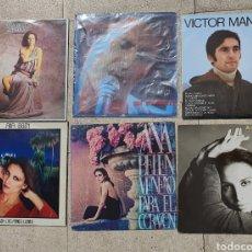 Discos de vinilo: VICTOR MANUEL & ANA BELÉN- LOTE DE 6 LPS. Lote 268951394
