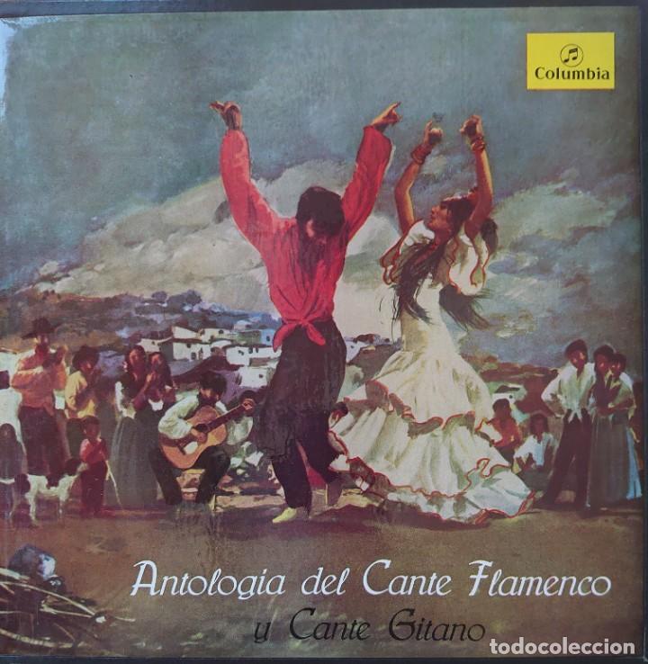ANTOLOGÍA DEL CANTE FLAMENCO Y CANTE GITANO CAJA CON 3 LPS SELLO COLUMBIA EDITADO EN ESPAÑA AÑO 1960 (Música - Discos - LP Vinilo - Flamenco, Canción española y Cuplé)