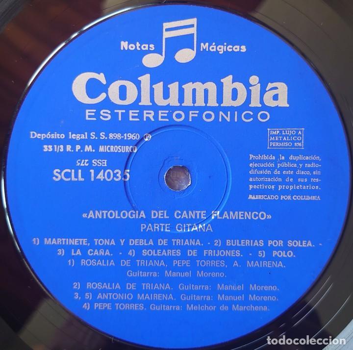 Discos de vinilo: Antología del cante flamenco y cante gitano caja con 3 Lps sello Columbia editado en España año 1960 - Foto 3 - 268960429