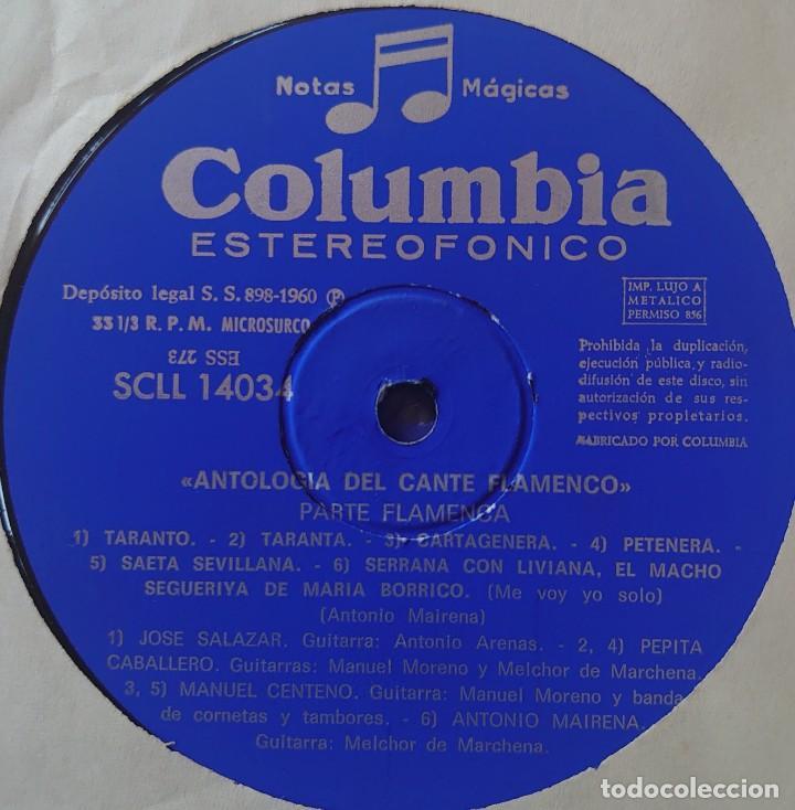 Discos de vinilo: Antología del cante flamenco y cante gitano caja con 3 Lps sello Columbia editado en España año 1960 - Foto 7 - 268960429