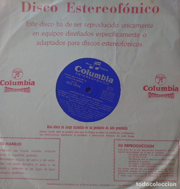 Discos de vinilo: Antología del cante flamenco y cante gitano caja con 3 Lps sello Columbia editado en España año 1960 - Foto 8 - 268960429
