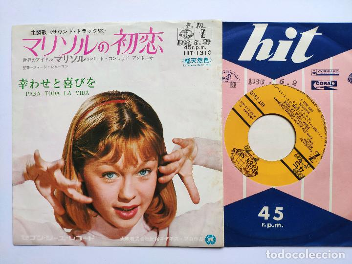 MARISOL - 45 JAPON PS - MINT * OST LA NUEVA CENICIENTA * ME CONFORMO / PARA TODA LA VIDA * 1966 (Música - Discos de Vinilo - EPs - Bandas Sonoras y Actores)