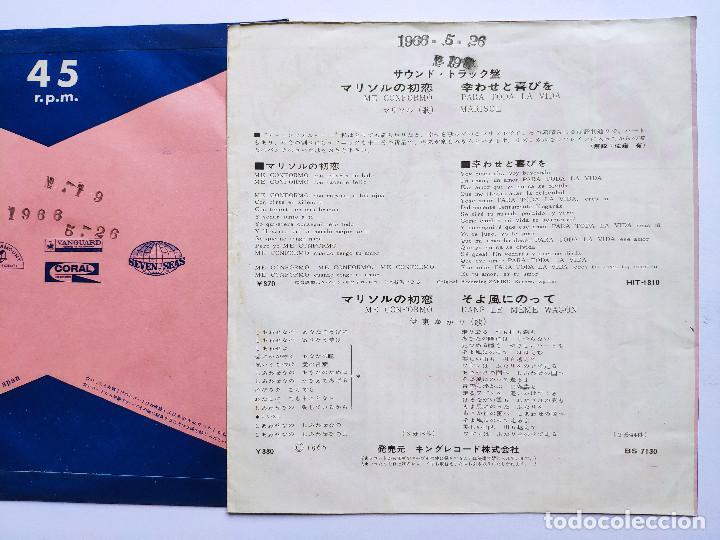 Discos de vinilo: MARISOL - 45 JAPON PS - MINT * OST LA NUEVA CENICIENTA * ME CONFORMO / PARA TODA LA VIDA * 1966 - Foto 2 - 268977754