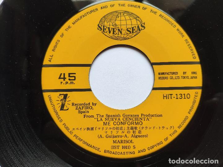 Discos de vinilo: MARISOL - 45 JAPON PS - MINT * OST LA NUEVA CENICIENTA * ME CONFORMO / PARA TODA LA VIDA * 1966 - Foto 4 - 268977754