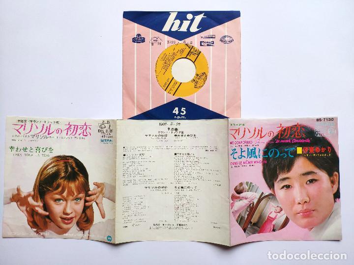 Discos de vinilo: MARISOL - 45 JAPON PS - MINT * OST LA NUEVA CENICIENTA * ME CONFORMO / PARA TODA LA VIDA * 1966 - Foto 7 - 268977754