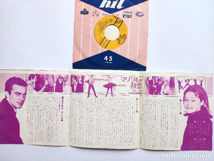 Discos de vinilo: MARISOL - 45 JAPON PS - MINT * OST LA NUEVA CENICIENTA * ME CONFORMO / PARA TODA LA VIDA * 1966 - Foto 8 - 268977754