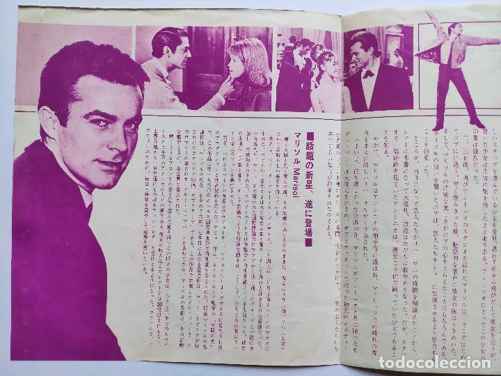 Discos de vinilo: MARISOL - 45 JAPON PS - MINT * OST LA NUEVA CENICIENTA * ME CONFORMO / PARA TODA LA VIDA * 1966 - Foto 9 - 268977754