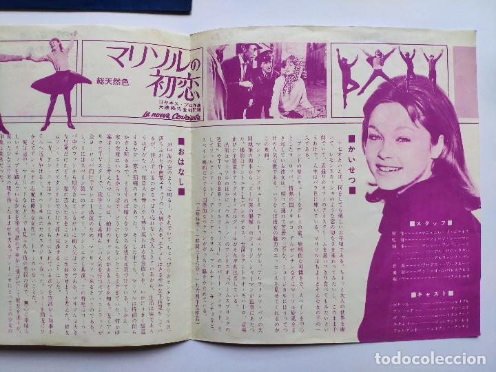 Discos de vinilo: MARISOL - 45 JAPON PS - MINT * OST LA NUEVA CENICIENTA * ME CONFORMO / PARA TODA LA VIDA * 1966 - Foto 10 - 268977754