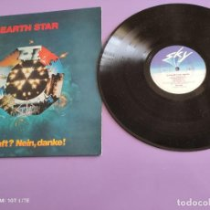 Discos de vinilo: JOYA LP. EARTH STAR. ATOMKRAFT NEIN, DANKE. SELLO SLY . SKY 051. MADE IN GERMANY. 1981.. Lote 268993904