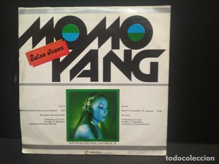 Discos de vinilo: Momo Yang SINGLE POPLANDIA 1978 Moulin Rouge / Brigitte Bardot FUNK SOUL ITALIA DISCO PEPETO - Foto 2 - 268998844