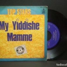 Discos de vinilo: TOP STARS - MY YIDDISHE MAMME - SINGLE SPAIN 1977 - HISPAVOX 45-1717 PEPETO. Lote 268999509