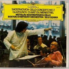 Discos de vinilo: LP. SHOSTAKOVIC. CELLO CONCERTO 2. Lote 269001194