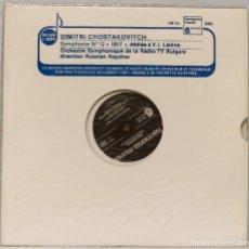 Discos de vinilo: LP. SHOSTAKOVIC. SYMPHONIE N 12. 1917. DEDIE A V. I. LENINE. Lote 269001344
