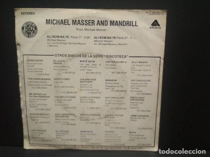 Discos de vinilo: Ali Bombaye, Michael Masser and Mandrill 1977 SINGLE ARISTA PEPETO - Foto 2 - 269003039