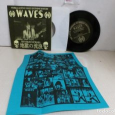 Discos de vinilo: WAVES--THE VAGRANCY OF THE HELL----2002--. Lote 269034269