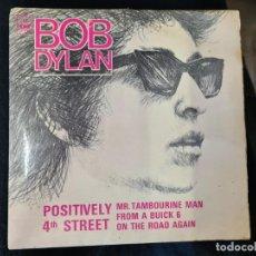 Disques de vinyle: VINILO BOB DYLAN.. Lote 269036919
