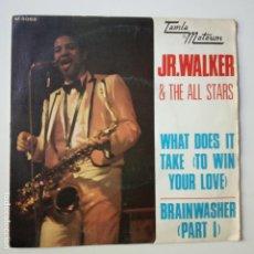 Discos de vinilo: JR. WALKER- WHAT DOES IT TAKE( TO WIN YOUR LOVE) - SPAIN SINGLE PROMO 1969- VINILO EXC. ESTADO.. Lote 269043928