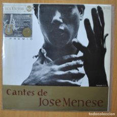 Disques de vinyle: JOSE MENESE - CANTES DE JOSE MENESE - LP. Lote 269054698