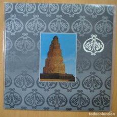 Discos de vinilo: AZAHAR - AZAHAR - LP. Lote 269054743