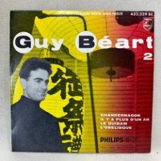 Discos de vinilo: EP GUY BÉART - 2 - CHANDERNAGOR - FRANCIA - AÑO 1958. Lote 269058138