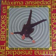Discos de vinilo: MÁXIMA ANSIEDAD BANDA SONORA DE LA PELÍCULA LP PORTADA DOBLE SELLO EDITADO EN ESPAÑA POR EL SELLO HI. Lote 269058163