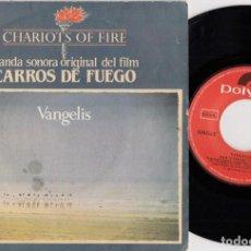 Discos de vinilo: VANGELIS - CARROS DE FUEGO- SINGLE DE VINILO EDICION ESPAÑOLA. Lote 269058538