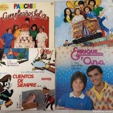 Discos de vinilo: DISCOS DE PARCHÍS Y ENRIQUE Y ANA. Lote 269108568