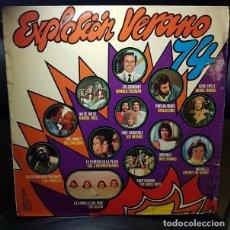 Discos de vinilo: EXPLOSION DE EXITOS - EXPLOSION VERANO 74 LP VINILO BELTER 1974-ESPAÑA COMP - LATINO , POP , BALADA. Lote 269166983