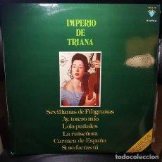 Discos de vinilo: IMPERIO DE TRIANA - IMPERIO DE TRIANA LP VINILO ABANICO 1978-ESPAÑA COMPILATION -COPLA, FLAMENCO- NM. Lote 269187926