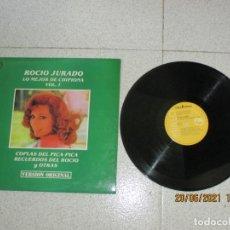 Discos de vinilo: ROCIO JURADO - LO MEJOR DE CHIPIONA VOL.1 - SPAIN - MIRLO - IBL -. Lote 269225358