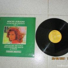 Discos de vinilo: ROCIO JURADO - LO MEJOR DE CHIPIONA VOL.1 - SPAIN - MIRLO - REF CL-35255 - IBL -. Lote 269239718
