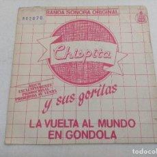 Discos de vinilo: SINGLE/CHISPITA Y SUS GORILAS/PROMOCIONAL.. Lote 269253568