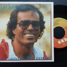 Discos de vinilo: JULIO IGLESIAS, SONO UN VAGABONDO, MOMENTI , EN ITALIANO. Lote 269278828