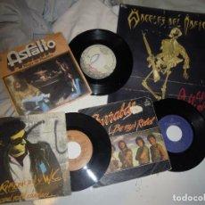 Discos de vinilo: LOTE ASFALTO 'MUJER PLÁSTICO' BARRABÁS RAMONCIN WC +POSTER ANGELES INFIERNO, URBAN ROCK, HARD. Lote 269284253