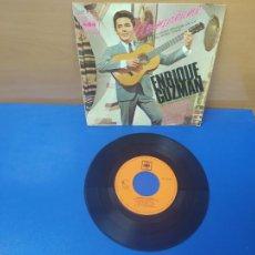 Discos de vinilo: SINGLE DISCO VINILO ENRIQUE GUZMAN ACOMPAÑAME. Lote 269289808